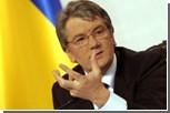 Ющенко решил разобраться с двойным гражданством моряков ЧФ и программами переселения русских