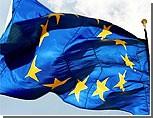 В Тирасполе ожидают официального уведомления об открытии Дома Европы
