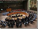 Заседание Совбеза ООН было прервано пожарной тревогой