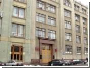 """""""Яблоко"""" заявило о нарушениях при рассмотрении поправок в Конституцию"""