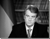 Ющенко решил мириться
