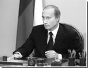 «Россия не уйдет с Кавказа»