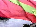 Руководство Приднестровья поздравляет народ республики с Днем Конституции