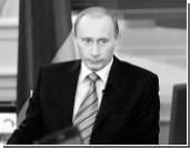 Путин готов к разговору