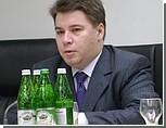 """Эксперт: у Украины были деньги для выплаты долга """"Газпрому"""", однако они """"испарились"""""""