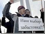 Российская экономика не в кризисе, а в депрессии. Кризис впереди