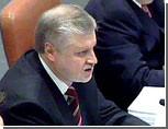 """Сенатор Торшин: """"Совет Федерации надо укреплять. Трое наших уже сидят"""""""