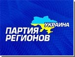 """В Одессе """"регионалы"""" массово покидают ряды своей партии"""