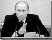 «Больше всего люблю Россию»