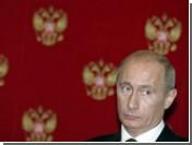 Премьер велел сократить расходы на содержание чиновников и депутатов