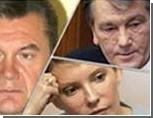 """Партия Януковича озвучила ультиматум: через 100 дней """"регионалы"""" сложат мандаты"""