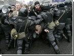 """Во время """"Марша несогласных"""" в Москве задержаны десятки человек"""