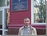 """Лидер Фронта """"Севастополь-Крым-Россия"""" заявил, что уголовное дело против него сфабриковано"""