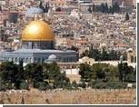 МИД РФ просит россиян не ездить в Иерусалим