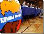 """Свердловских """"единороссов"""" ожидают """"чистки"""": теперь """"ЕР"""" будет наводить порядок в муниципалитетах"""