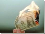 ФРС США снизила учетную ставку