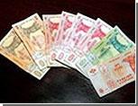 Доходы молдавского бюджета увеличились на 3 млрд. леев