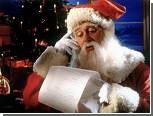 Россияне просят Деда Мороза дать им новую работу