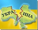 Россию просят признать независимость Подкарпатской Руси от Украины