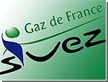 """Французский газовый гигант заинтересовался """"Северным потоком"""""""