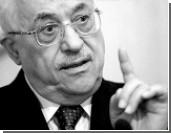 Миссия Аббаса