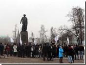 """""""Яблоко"""" провело митинги против изменений в Конституцию"""
