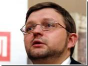 Соратники Никиты Белых прекратят с ним контакты за его согласие стать губернатором