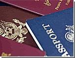 В Приднестровье принят закон о правилах въезда иностранных дипломатов