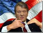 Украинцы хотят знать, сколько стоит избавление страны от Ющенко