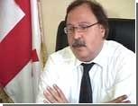 МИД Грузии возглавил россиян: Тбилиси готов к диалогу с Москвой