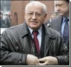 Горбачев устроит в Америке перестройку