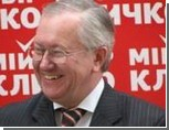 Тарасюк накатал донос в СБУ на украинских коммунистов и Зюганова