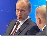 Путин: Россия сократит подачу газа Украине, если Киев снова будет воровать газ