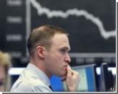 Рынок акций РФ испытал падение