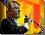 """Ющенко могут исключить из """"Нашей Украины"""": """"регионалы"""" сообщают о бунте в партии"""