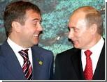 В экономическом кризисе в России виновата Путиномика