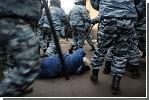 """Мировые суды находятся в боевой готовности перед """"Маршем несогласных"""""""