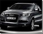 Новосибирские депутаты в условиях кризиса купят себе шикарные Audi