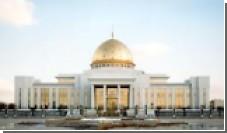 Туркменистан выбирает парламент