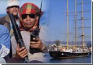 Сомалийские пираты освободили рыболовное судно