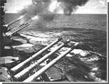 Штаты готовят войну на Черном море