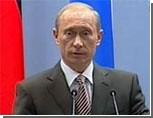 Разговор с Путиным покажут на большом экране в центре Екатеринбурга