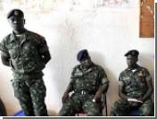Капитан гвинейской армии объявил о роспуске правительства и парламента