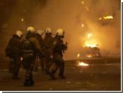 Беспорядки в Греции продолжились четвертые сутки подряд