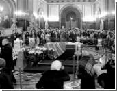 Патриарха проводят всем миром
