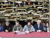 ЕС признал две баскские партии террористическим организациями