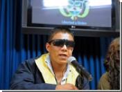 Франция приютила колумбийского боевика-дезертира