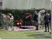 В Австрии из могилы исчезли останки немецкого миллиардера