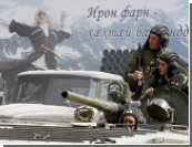 Итоги-2008: постсоветское пространство / Главным событием года на постсоветском пространстве стала, безусловно, «пятидневная война»