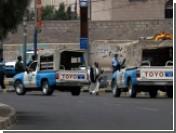 В Йемене арестованы соплеменники похитителей немцев